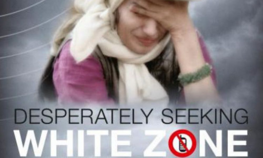 """Desperately Seeking White Zone"" (DVD; F 2014)"